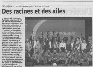 Trophée des entreprises en Franche-Comté : Des racines et des ailes || (Est républicain du 4 octobre 2018)