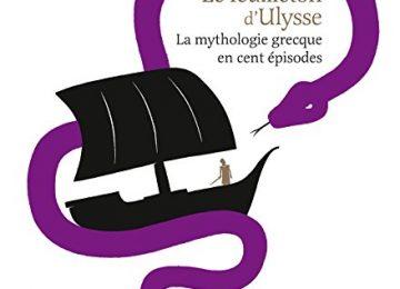 Ressources : Mythologie selon Le feuilleton de… Murielle Szac