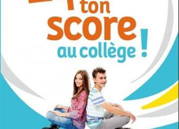 Nouveau au CDI : Explose ton score au collège !